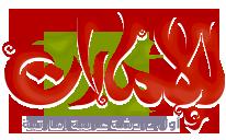 logo - جات الشارجة